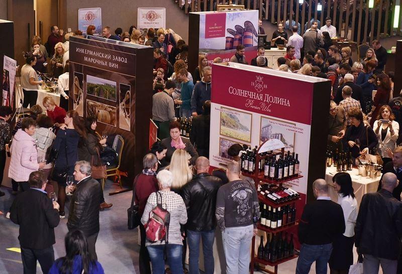 Фестиваль вина и гастрономии Ноябрьфест 2019